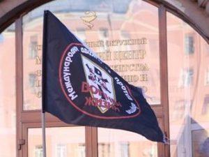 Флаг движения Воины жизни, фото с сайта azbyka.ru