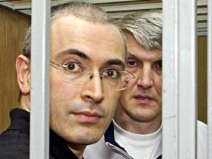 Ходорковский и Лебедев