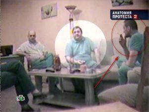 "кадр из фильма ""Анатомия протеста-2"""