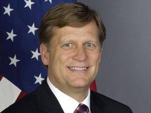 фото с официального сайта посольства США
