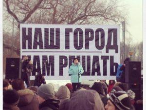 Татьяна Иванова на митинге в поддержку 31-й больницы 3.02.13, фото Анатолия Бузинского