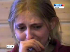 "кадр телеканала ""Россия-1"""