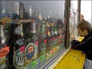 пиво, ларек, фото с сайта mega-u.ru