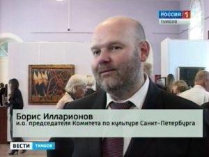"""кадр канала """"Россия"""""""