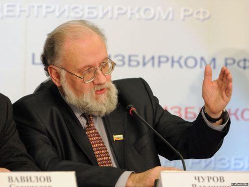 фото с сайта fedpress.ru