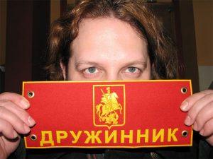 фото с сайта terbuny.net
