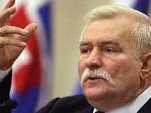 фото с сайта donbass.ua