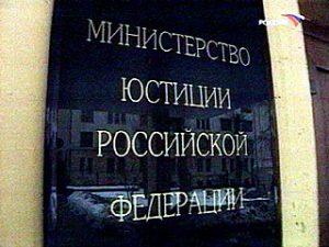 кадр канала Россия