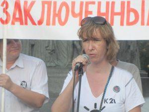 фото с сайта putinavotstavku.org