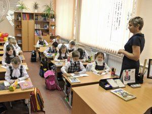 фото с сайта www.vsluh.ru