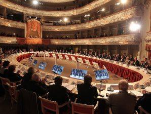 Культурный форум, фото с сайта www.szm-im.ru