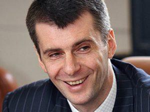 Михаил Прохоров, фото с сайта cargofon.ru