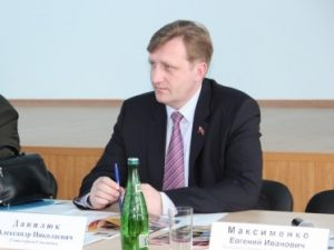фото с сайта www.smolcity.ru