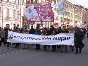 фото с сайта www.russian.rfi.fr
