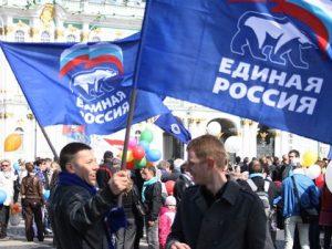 первомай единая россия, фото с сайта партии