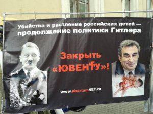 воины жизни, плакат