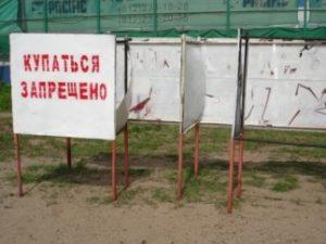 фото с сайта baltika.fm