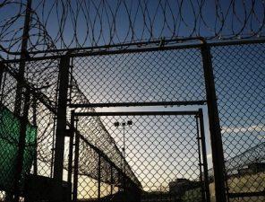 тюрьма, колония, решетка