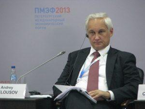 """Андрей Белоусов, фото ИА """"Диалог"""""""
