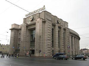Фрунзенский универмаг, фото википедия