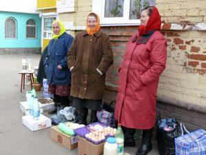 фото с сайта crimea.ura-inform.com