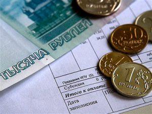 фото с сайта reftinskiy.ru