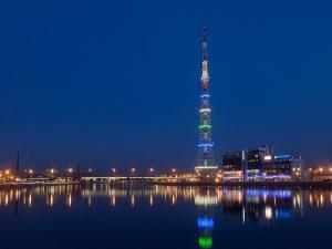 фото с сайта www.rtrs.ru