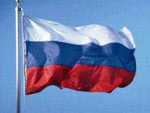 флаг россии, фото с сайта kalininskaya.ucoz.ru