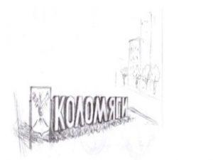 Буквы Коломяги эскиз