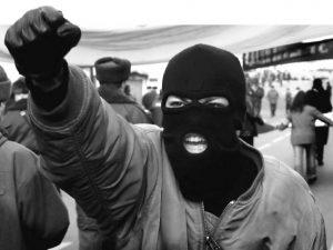 экстремизм