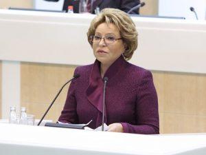 Валентина Матвиенко, фото пресс-службы СФ