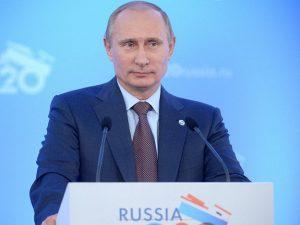 Владимир Путин 4444 фото пресс-службы Кремля