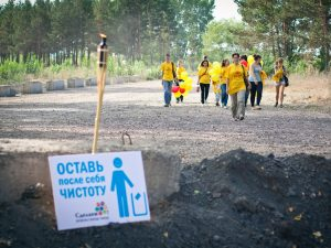день добрых дел волонтеры экология мусор