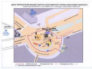 схема движения площадь Александра Невского