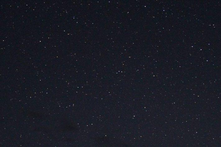 звезды космос вселенная астрономия фото ИА Диалог