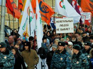 оппозиция марш против ненависти