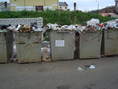 мусор, отходы