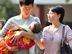 китай семья фото www.ikirov.ru