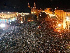 фото с сайта lenta-ua.net