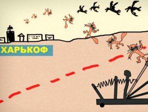 """""""Котапульта Паука"""", рисунок с сайта группы КМ"""