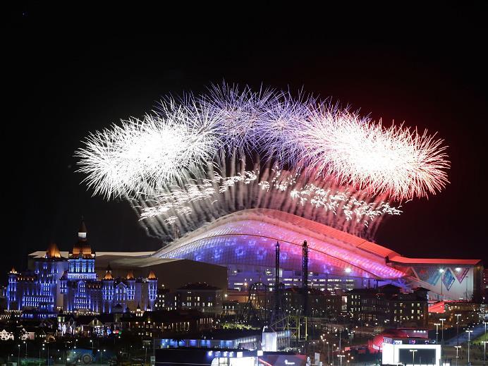 стадион ФИШТ олимпиада в сочи