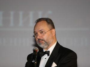 Борис Еремин