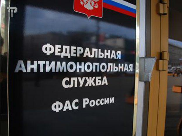 УФАС вскрыло пищевой картель в сфере детского питания в Кировского районе