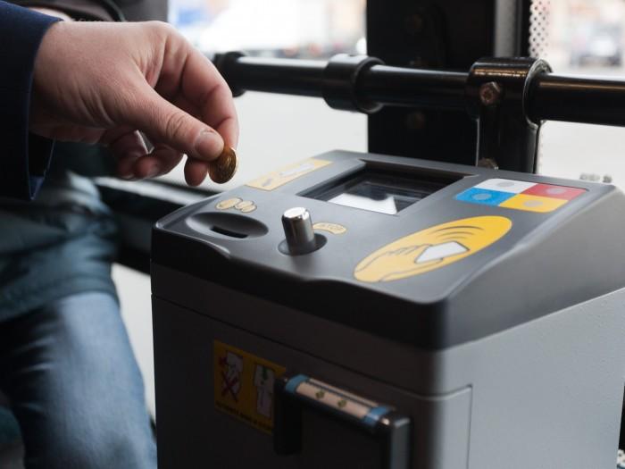 автомат по продаже билетов в троллейбусе