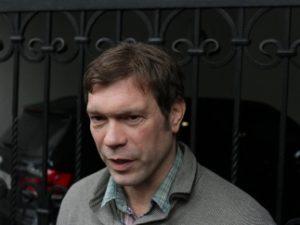 фото с сайта vesti.ua