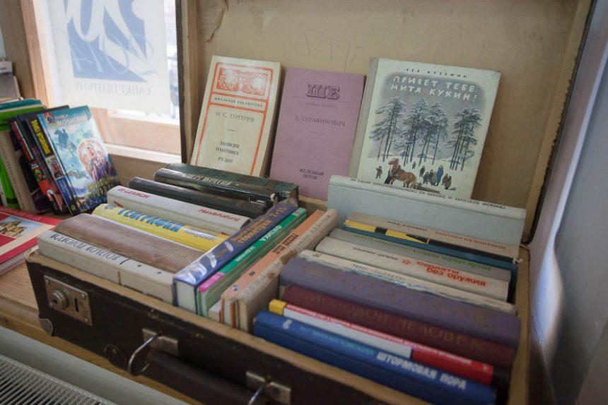книги, детская литература, буккроссинг