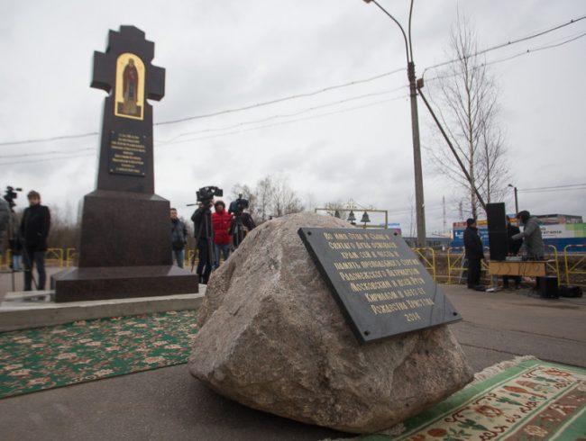 закладной камень храма Сергия Радонежского в Гатчине