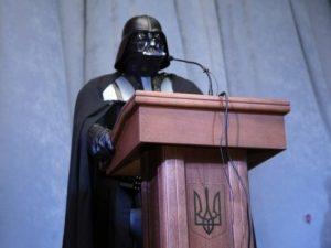 украинский дарт вейдер