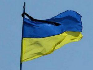 траур в украине