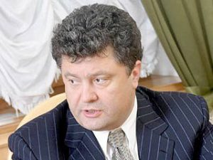 фото с сайта nikvesti.com